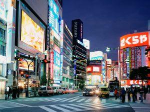 East_Shinjuku_Tokyo_Japan