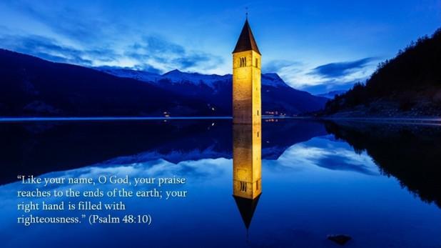 psalm 48 10
